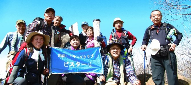 高川山(976m)