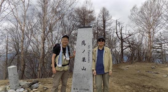 鷹巣山(1736.6m)