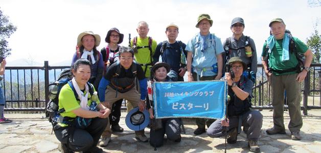 高尾山(599m)
