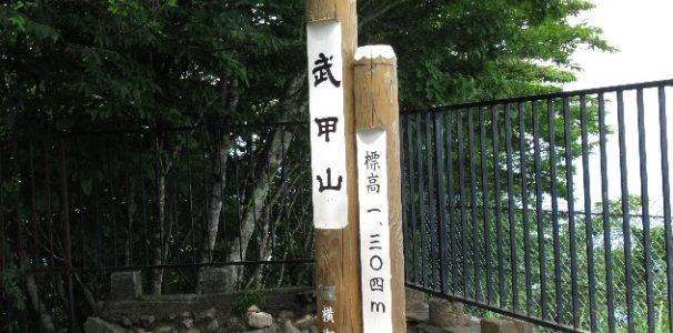 武甲山~小持山~大持山 夏山トレーニング