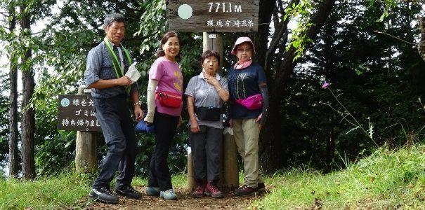 関八州見晴台(771m)(その2)