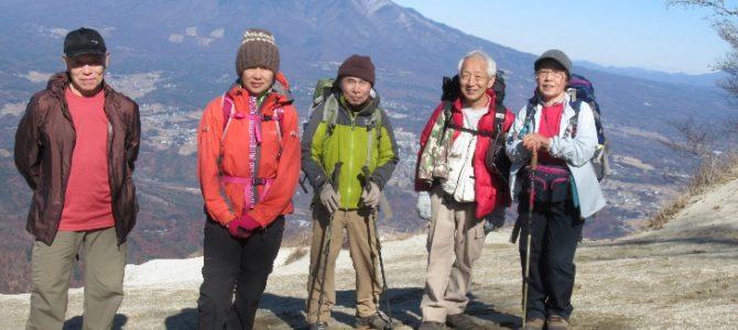 日向山(1660m)