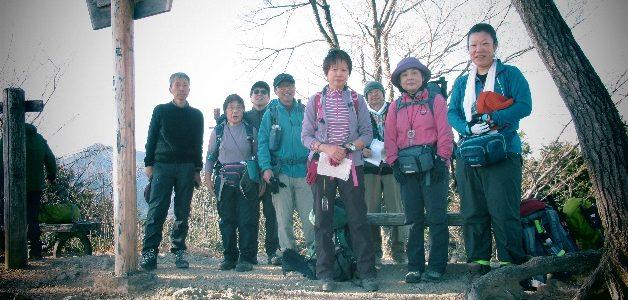 官ノ倉山新年ハイキング