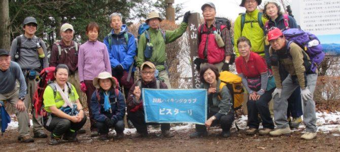 会山行 丸山 (960m)