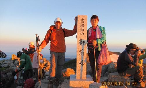 個人山行 白山(2,702m)