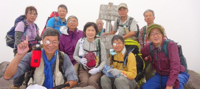 7月度会山行:日光白根山(2,578m)