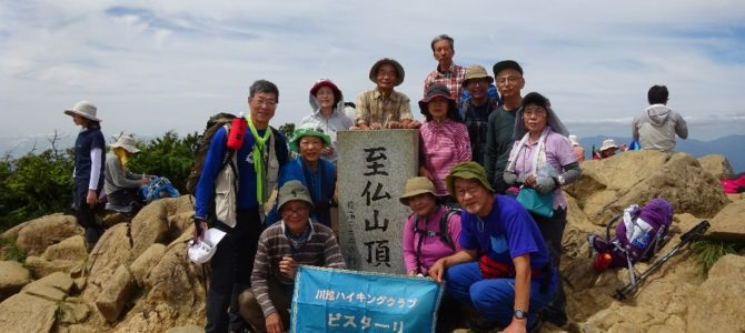 8月度会山行:尾瀬、至仏山