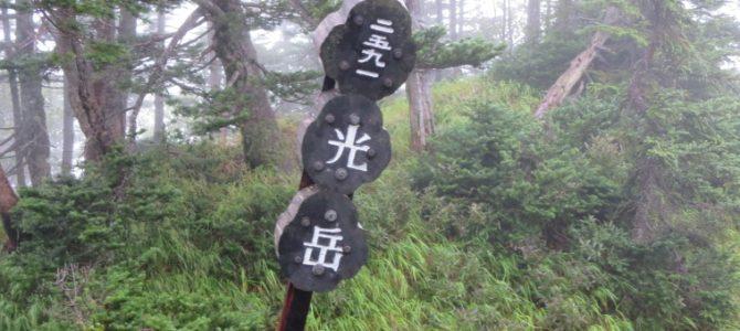 光岳(テカリダケ)百名山