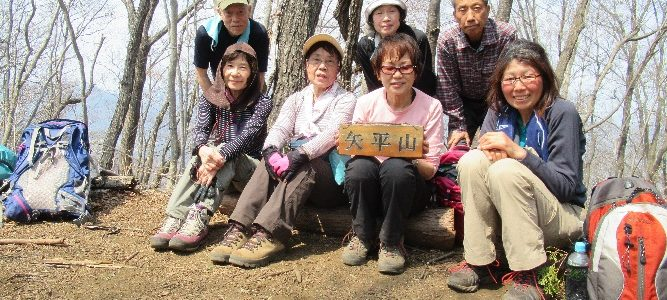 中央沿線・丸ツヅク山(763m)~矢平山(860m)