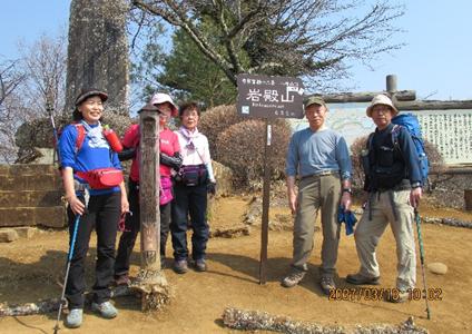 岩 殿 山(634m)