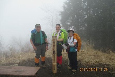 倉岳山(990m)~高畑山(982m)