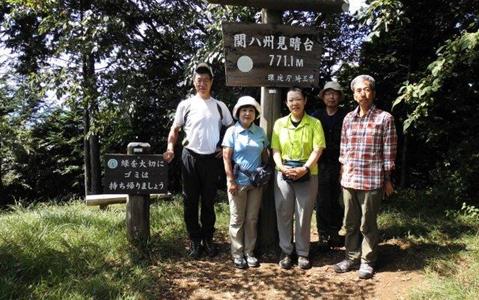 関八州見晴台(771m)(その1)