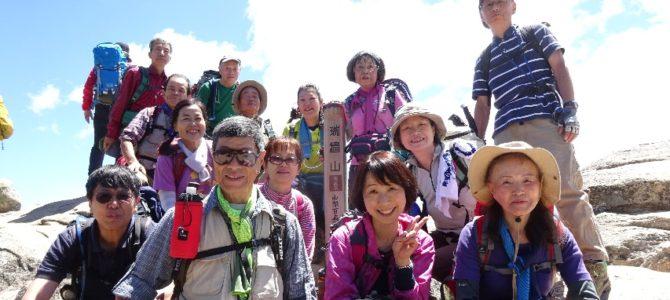 会山行瑞牆山(2.230m)