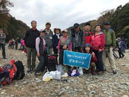 11月度YR会山行:大平山・嵐山渓谷・西部B鍋交流ハイク
