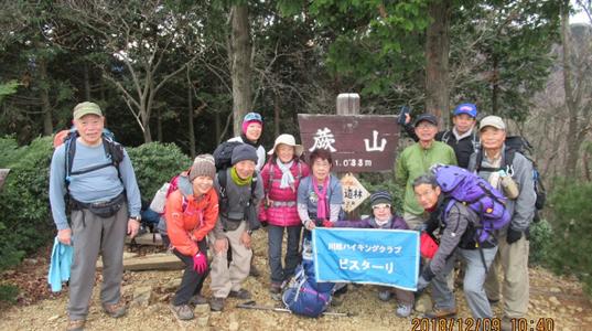 2018年12月度会山行:蕨山(1044m)