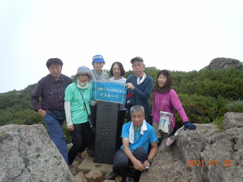 燧ヶ岳( 爼 嵓2346m・柴安嵓 2356m)